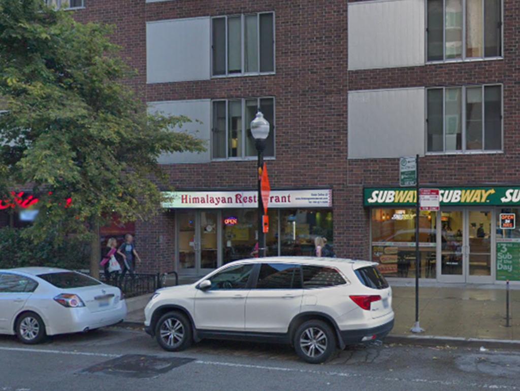 606 S Michigan Avenue, Chicago, IL 60605